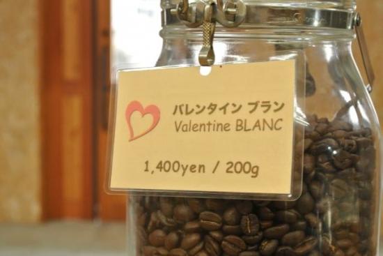 『バレンタイン ブラン』200g