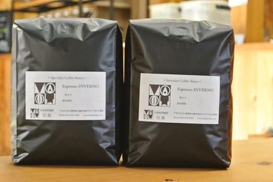 『エスプレッソ インヴェルノ』1kg  Espresso Inverno