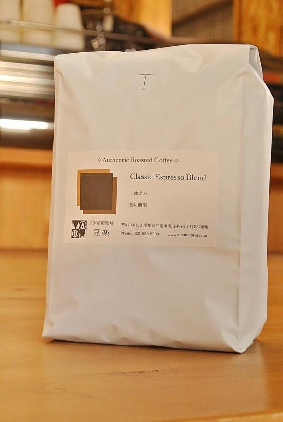 『クラシック エスプレッソブレンド』 1kg  Classic Espresso Blend
