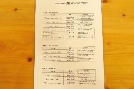 【送料無料!!】【通販限定商品】 『ストレートコーヒーお試しセット』100g × 12種類